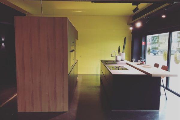 Double Face Kitchen